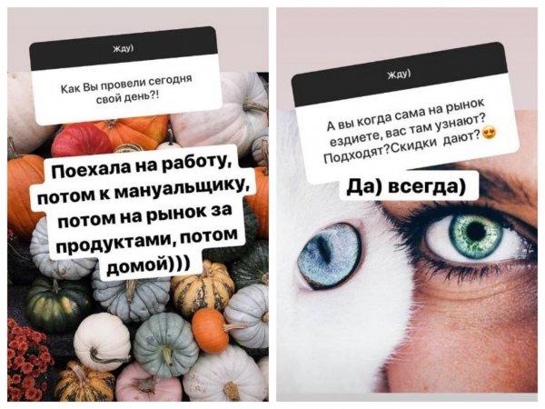 Бесплатные продукты с рынка… Бородина больше не скрывает своё банкротство?