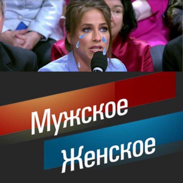 Юля в ярости выбежала из зала... Барановская больше не в силах терпеть «беспредел» на «Мужское/Женское»?