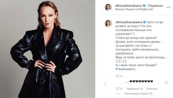 Меладзе изменила — «прощение» попросила! «Неверная» Джанабаева сохраняет брак