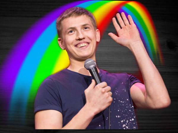 Деньги или честь - Щербаков из «Stand Up» изображает «голубую» ориентацию по приказу ТНТ?