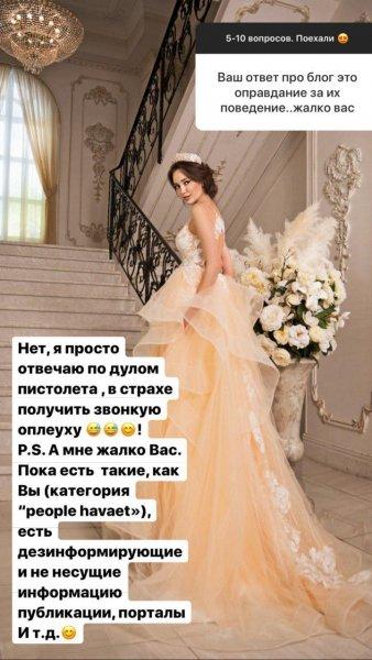 «В страхе получить оплеуху» - Костенко намекнула на «издевательства» и рукоприкладство от Тарасова