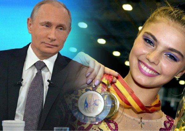 Чего стоят медали Кабаевой или как Путин проплатил победы гимнастки?