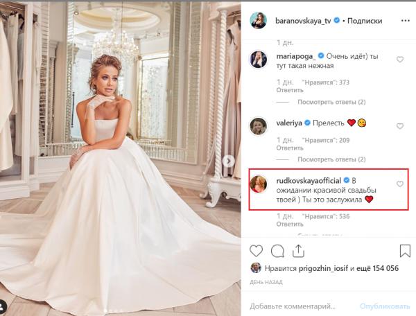 Свадьба «по залету» или как Барановская устроила «маленький девичник» без алкоголя