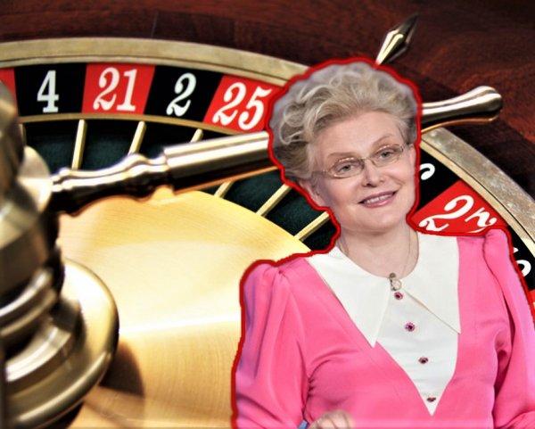 Алкоголь и азартные игры – Малышеву обвинили в «пьяном» отдыхе в казино