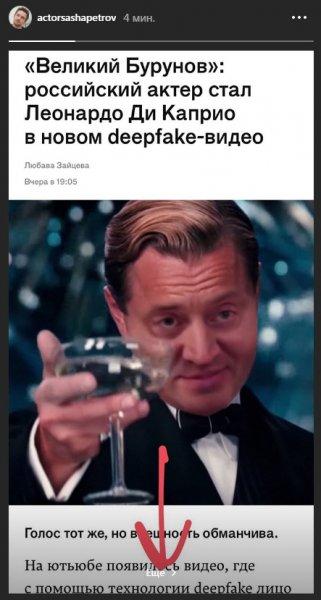 Злопамятный Петров мстит Бурунову за унижения и «Оскар»