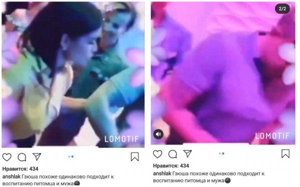 Кто глава в семье или почему Бородина «распускает руки» на Омарова?