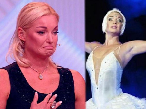 От Большого театра до… Волочкова танцует на порванном линолеуме