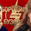 «Невыносимо просто!»: Бородина и Кадони пожаловались на нечеловеческие условия на съёмках шоу