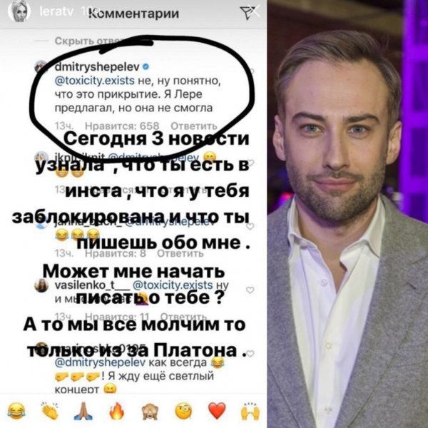 Шепелев – любовник Эрнста или какую тайну Дмитрия скоро выдаст Кудрявцева?