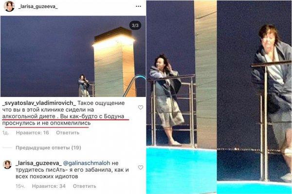 «С бодуна проснулась и не опохмелилась»: Гузеева в сети «облажалась» снимками с элитного отдыха