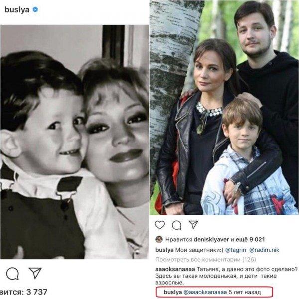 Сын = разочарование или почему ребёнок Булановой вынужден работать «обслугой»?