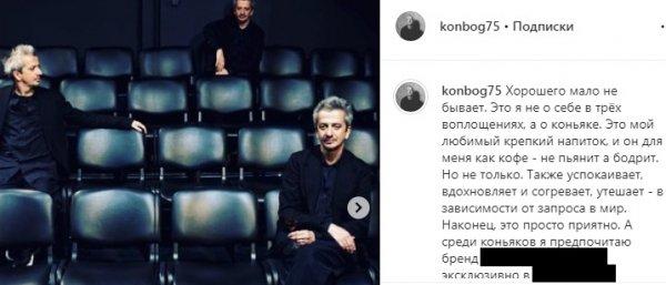 Богомолов спивается из-за «давящей» популярности Собчак