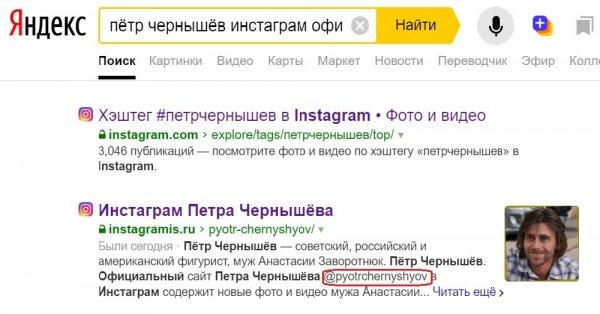 Чернышёв молчит о смерти Заворотнюк?! Фигурист мог удалиться из соцсетей из-за горя в семье