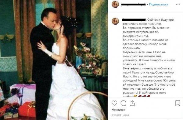 Жигунов спас бы от рака... Фанаты винят Чернышёва за сломанную судьбу Заворотнюк
