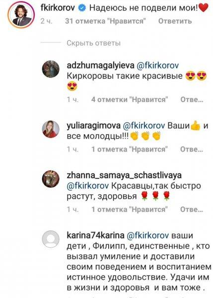 Рудковская проиграла! «Дерзкого» Гномыча затмили «ангельские» дети Киркорова