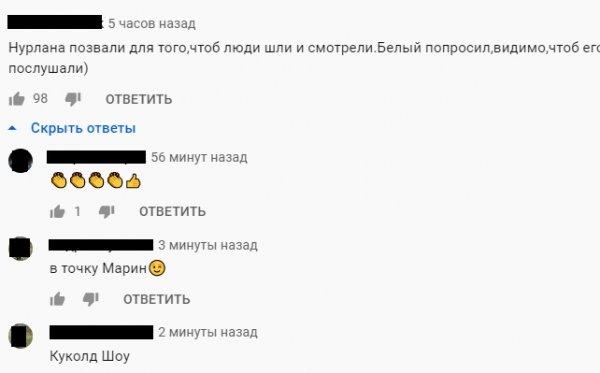 Сабуров, помогай! Харламов и Батрутдинов отчаянно спасают свое шоу от закрытия