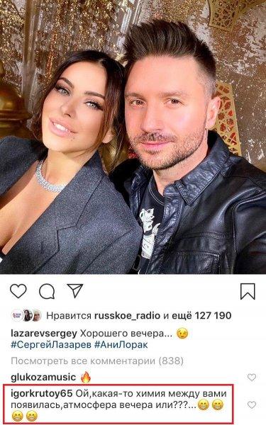 Лазарев не гей! Игорь Крутой подтвердил роман Сергея с Ани Лорак