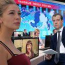 Улыбаемся и машем! Ивлеева стала «позором» прямого эфира с Медведевым