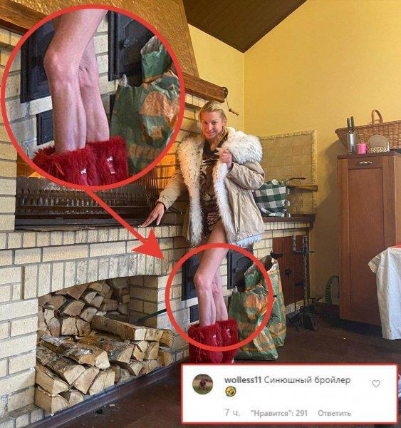 «Синюшние ноги бройлера»: Волочкова напугала Сеть конечностями умерщвлённого цыплёнка