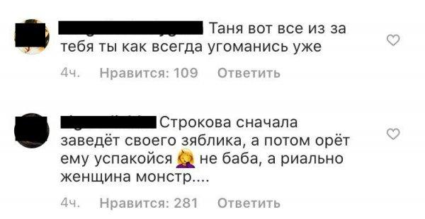 Ни любви, ни жалости - Строкова спровоцировала драку Сахнова и Захарьяша