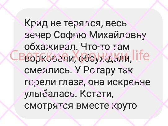 У Ротару будет свой «Галкин»: Егор Крид заинтересовался изящной «Хуторянкой»
