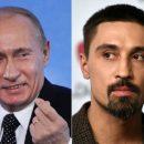 «Боюсь назвать кого не надо» – Билана «вербовала» администрация Путина?