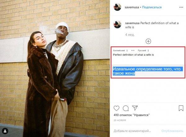 Ургант в ярости! 19-летняя дочь Ивана «выскочила» замуж назло отчиму