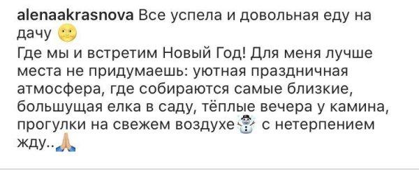 Пугачева вычеркнула из семьи, или за что жена Преснякова-младшего мстит примадонне