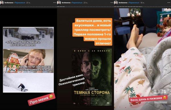 Беременным можно все или как Брухунова выгнала Петросяна из дома под Новый год?