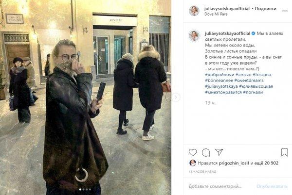 Останется с любовником в Италии? Высоцкая намекнула на окончательный разрыв с мужем