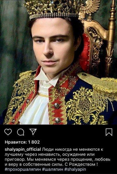 Соперникам на «Первом канале» не место! Галкин устроил травлю Шаляпина из-за страха потерять Пугачёву?