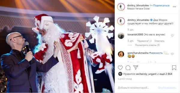 Вместо Гудкова – Кличко: Хрусталев публично раскрыл личность своего любовника
