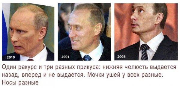 Променял страну на Кабаеву или почему Путин оставил в России двойника, а сам переехал в Италию?