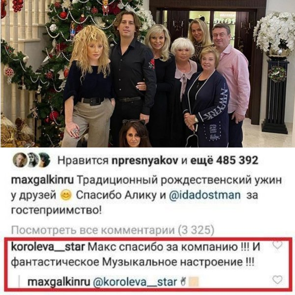 Пугачёва в ярости, это начало конца: Галкин бросает семью и уходит к Королёвой?