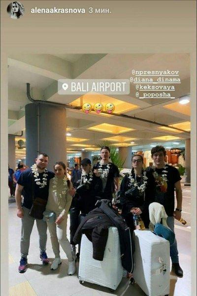«Наплевали» на Аллу... Пресняков с женой улетели на Бали после слухов о болезни Пугачёвой