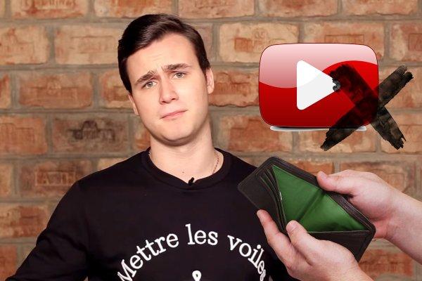 Переработался: «папенькин сынок» Коля Соболев уходит с YouTube