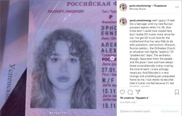 Не порть репутацию отца, поняла!? Эрнст вышвырнул дочь из России из-за её пьяного и разгульного образа жизни