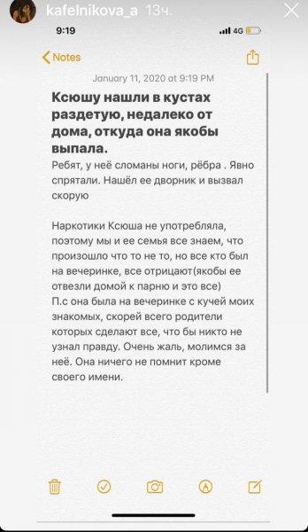 «Разве может внук самого Михалкова?» - Садальский цинично пошутил о падении Пунтус из окна
