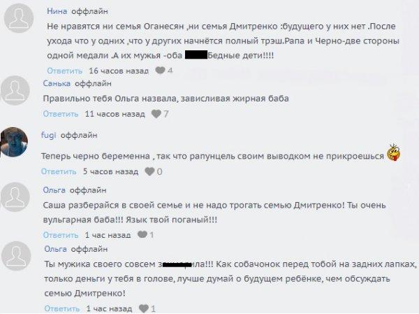 Черно VS Рапунцель: ТНТ выгонит сразу двух беременных участниц из «Дома-2»