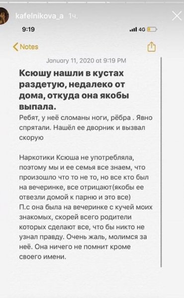 Кафельникова все расскажет у Малахова: Пунтус испугалась правды и обвинила Лесю во лжи