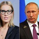 Путин больше не помеха! Собчак снова метит в президенты России