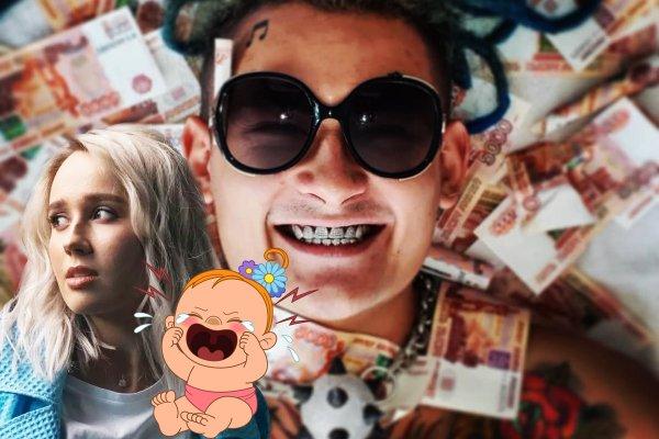 Деньги не пахнут! Моргенштерн бросил беременную Клаву Коку ради дочки олигарха