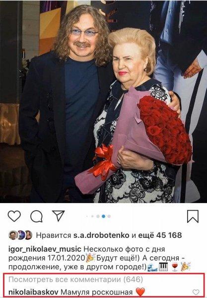 Старушку любить — в роскоши жить. Басков «подкатил» к матери Николаева по совету Галкина?