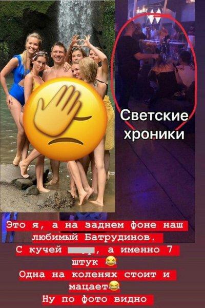 7 девушек заменили Бузову! Униженный Батрутдинов «пошел на дно» в Таиланде