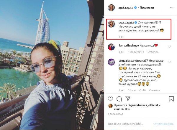 Прилучный снова избил? Муцениеце с детьми сбежала от мужа в Дубай