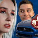 Крид за бортом: Дима Гордей сделал Коке предложение и подарил автомобиль?