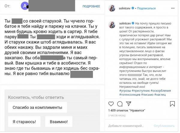 «Потерял дар речи!» - Гогену стала угрожать расправой 64-летняя Терешкович?