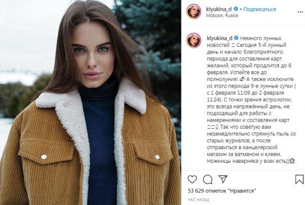ТНТ выкупает «Давай поженимся» или почему Клюкина может заменить астролога Володину?