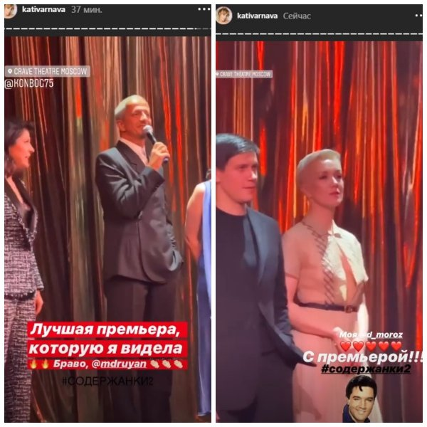 Дарья Мороз повторила смелый танец из «Содержанок» на глазах у Богомолова