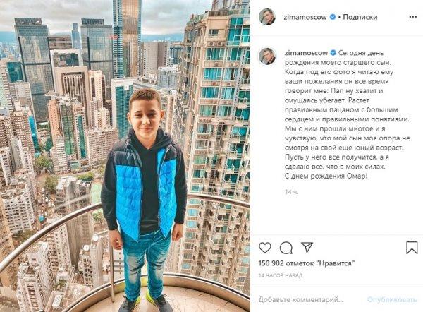Ребенка то за что?! Бородина не поздравила сына Омарова с днем рождения